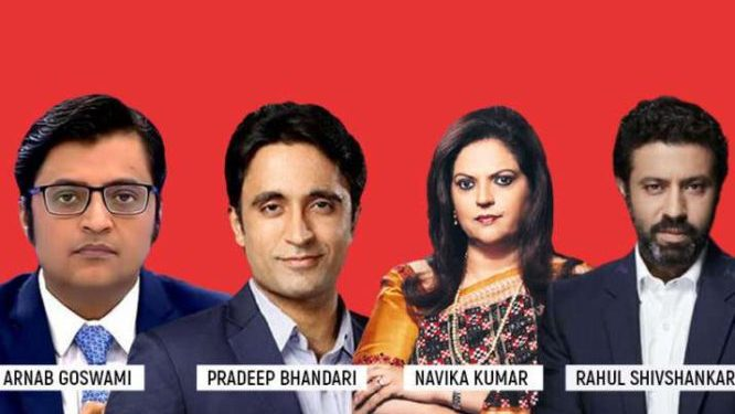 Delhi HC issues notices to Republic TV, Times Now on Bollywood producers' plea against 'irresponsible remarks' 1