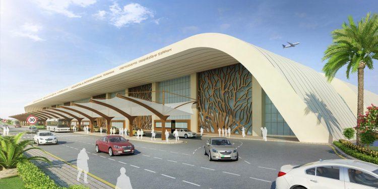 Maharaja Bir Bikram Airport