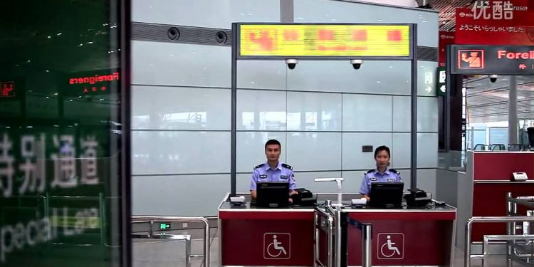 China bans entry of travellers