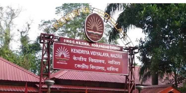 Assam: Bihar scamsters feast on Kendriya Vidyalaya Nazira's fund 1