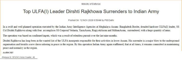 Army blacks out Meghalaya Police's active role in surrender of ULFA deputy commander-in-chief Drishti Rajkhowa 1