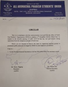 CAA: AAPSU responds to NESO's call, to observe December 11 as 'Black Day' 2