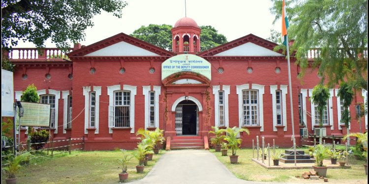 Jorhat Development Commissioner Office