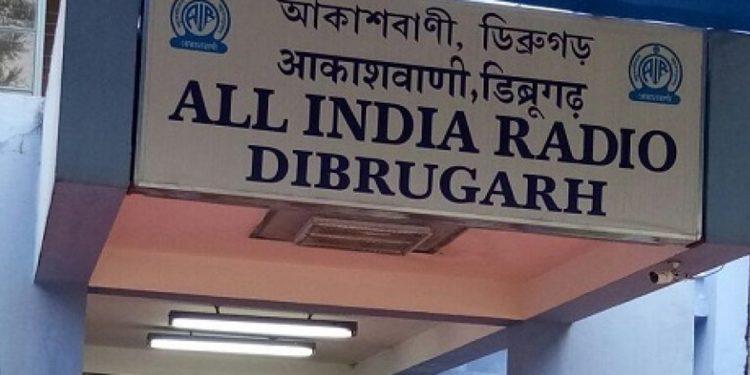 All India Radio (AIR) station in Dibrugarh