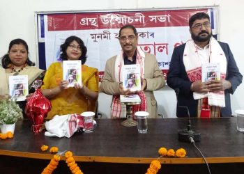 Anthology of Assamese short stories