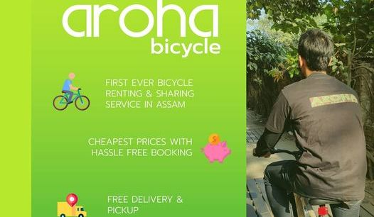 Guwahati to get first-ever bicycle renting services, Aroha Bicycle to launch operations 1