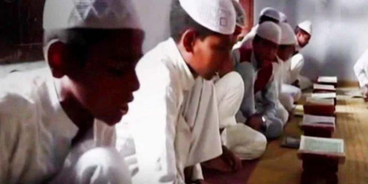 Assam madrassa