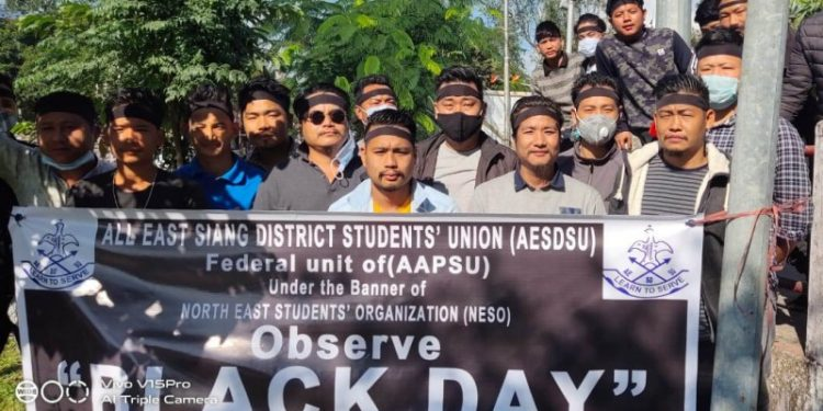 Several members of AEDSU took out a protest rally in Pasighat town.
