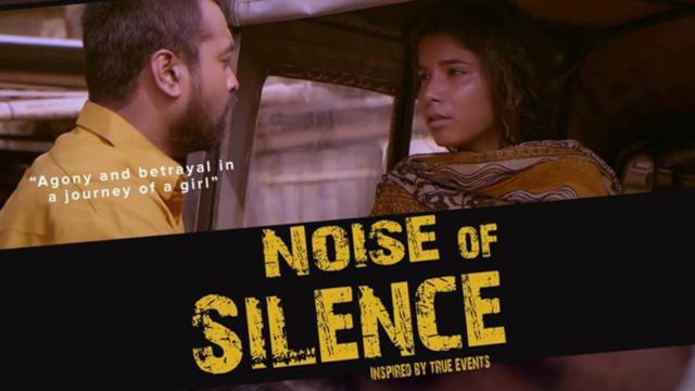 Tripura: Film on NRC set to release on online platform 1
