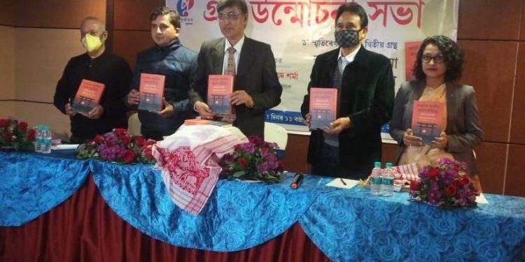 The book was launched by Kumar Bhaskar Varma Sanskrit and Ancient Studies University vice-chancellor Dipak Kumar Sharma.