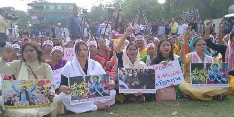Protesters take part in a massive anti-CAA meeting in Sivasagar.