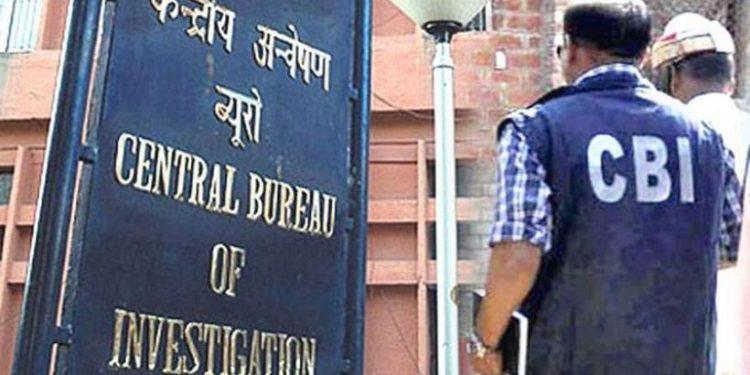 Another huge banking scam, CBI books Hyderabad company for fraud similar to Nirav Modi 1