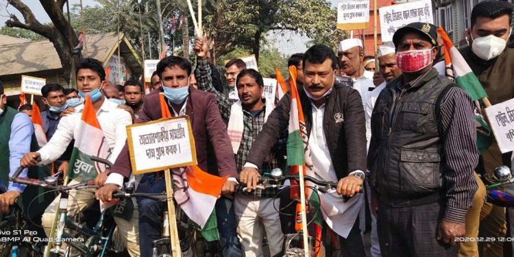 Dhubri Congress rally