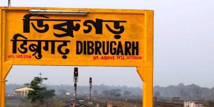 Assam: Dibrugarh gears up for Master Plan 2045 1
