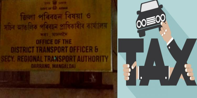 Assam: Are you a vehicle tax defaulter? Beware! Darrang Transport Department to conduct revenue drives on New Year 1