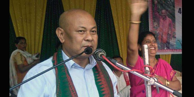 Hagrama Mahilary
