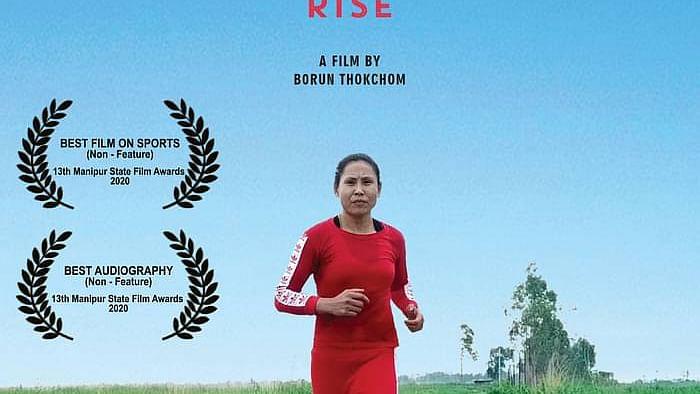Manipuri film based on life of boxer Sarita Devi gets Best Documentary Award in Mumbai film festival 1