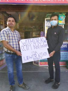 Indian Medical Association stages protest against surgeries by Ayurvedic doctors 4