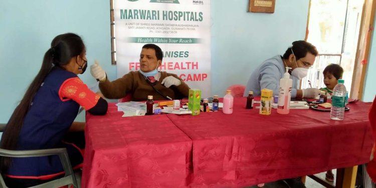 Marwari Hospitals
