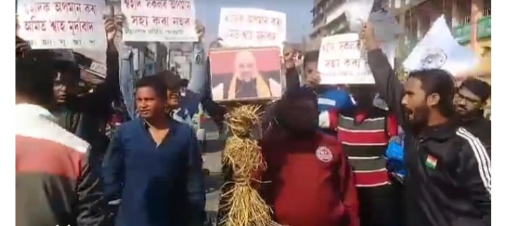 Members of AJYCP on Monday burnt the effigy of Union home minister Amit Shah in Jorhat.