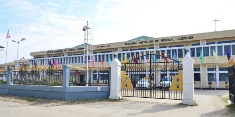 Regional Institute of Medical Sciences (RIMS)