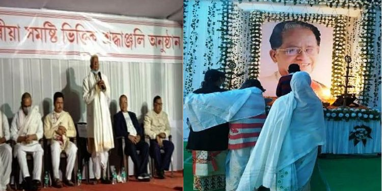 Assam: People pay rich tributes to Tarun Gogoi's ashes in Lakhimpur 1