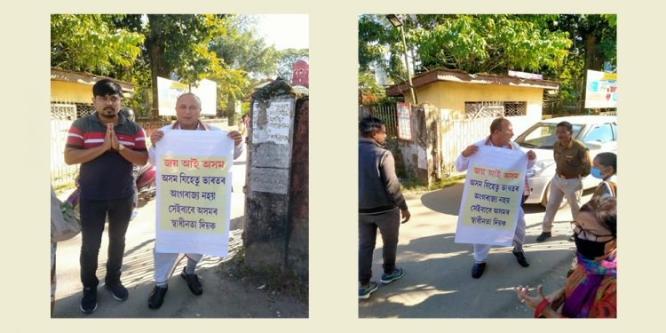 Jorhat's 'nude' protester