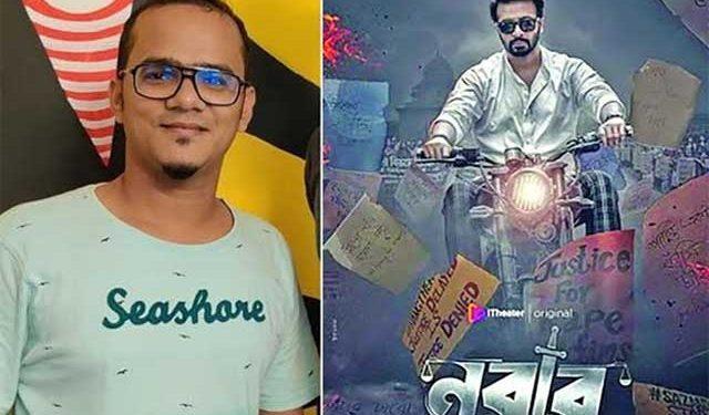 Bangladeshi filmmaker arrested over rape victim interrogation scene 1