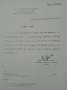 Tripura Education Department cancels physical attendance of students in colleges 1