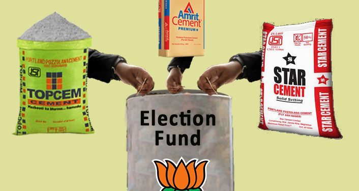 3 Meghalaya cement companies 'donated' Rs 4.22 crore to BJP's election fund 1