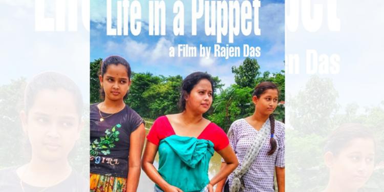 Assamese film on puppet theatre shines in Port Blair International Film Festival 1