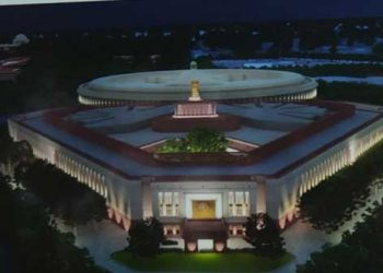 Covid-19: Is this the time to inaugurate a new Parliament building? 3