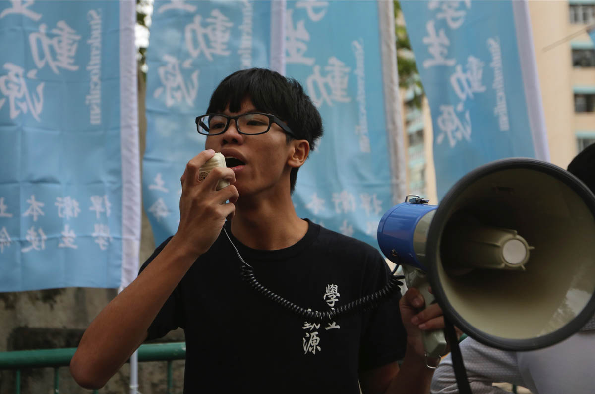 China trial of 'Hong Kong 12' begins as USA decries 'tyranny'