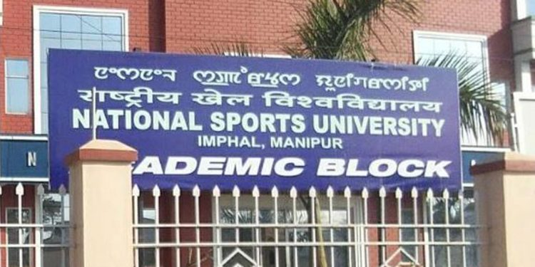 Construction of National Sports University in Manipur put on hold: Reports 1