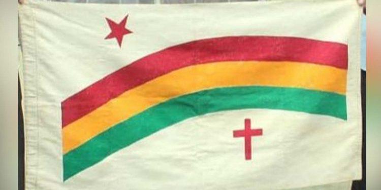 First Naga national flag