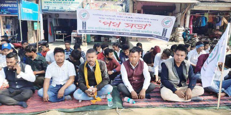 AJYCP street meeting in Dhemaji