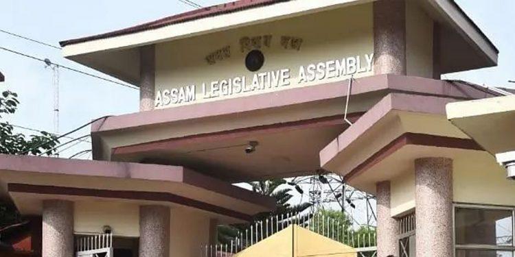 Assam Legislative Assembly (File photo).