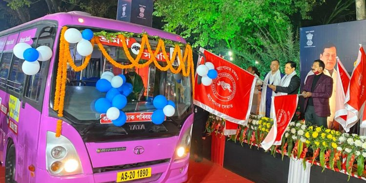 Chief minister Sarbananda Sonowal on Saturday launched the service at an event at Assam Administrative Staff College, Khanapara.