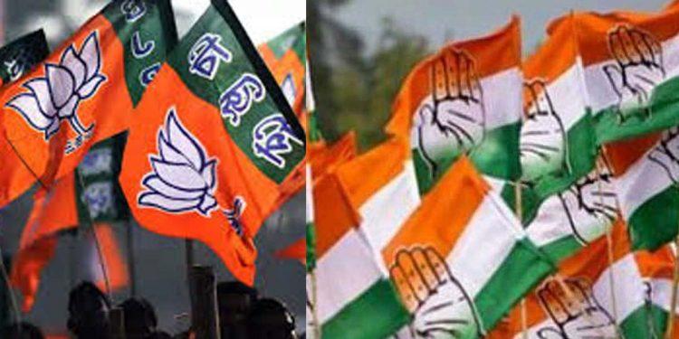 BJP destroying Assam's social fabric: Congress 1