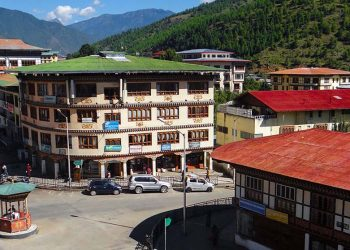 Bhutan unlocking