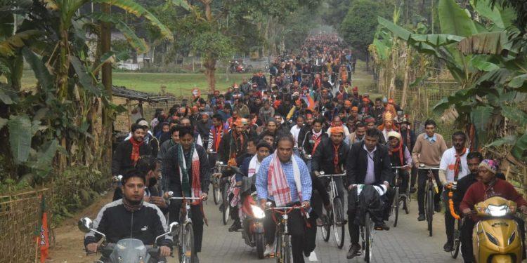 2021 Assam Assembly polls