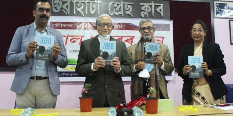 Scholar Dr. Hiren Gohain released a collection of translated stories of Saurav Kumar Chaliha Barcarolle and Other Stories translated into English by Jiban Goswami.