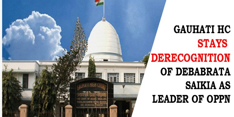 Gauhati High Court stays removal of Debabrata Saikia as Leader of Opposition, issues notice to Assam Assembly Secretary 1