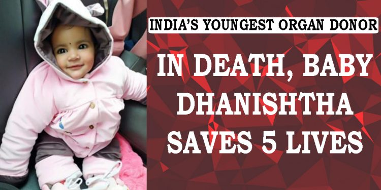 20-month-old toddler Dhanishtha saves 5 lives, becomes India's youngest organ donor 1