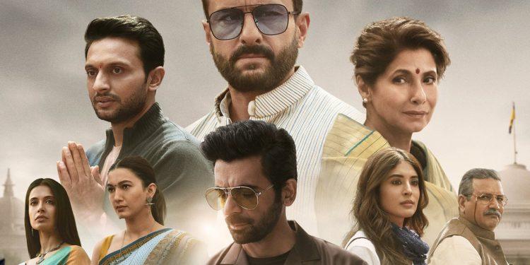 Controversy engulfs Saif Ali Khan starrer 'Tandav', #BanTandavNow trends on Twitter as netizens accuse series of mocking Hindu Gods 1