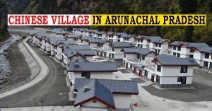 Chinese village in Arunachal Pradesh: AAPSU stages protest, people burn Xi Jingping's effigy 1