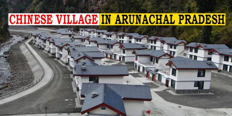 Chinese village in Arunachal Pradesh: Congress, BJP engage in war of words 1