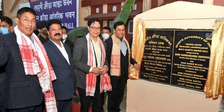 Assam: New SAI Training Centre inaugurated by Kiren Rijiju and CM Sarbananda Sonowal in Lakhimpur 1