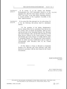 J&K IAS, IPS, IFS cadre merges with Arunachal Pradesh, Goa, Mizoram Union Territory cadre 2