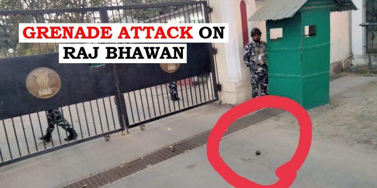 Manipur: Grenade attack on Raj Bhawan 1